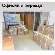 Переезды офисные квартирные дачные загородные Севастополь Симферополь фото