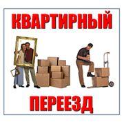 фото предложения ID 5783180