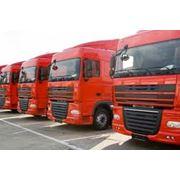 Транзитные грузовые автоперевозки экспортных и импортных грузов; фото