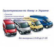 фото предложения ID 5791165