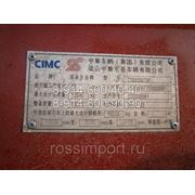 Полуприцеп тралл CIMC 60 тонн