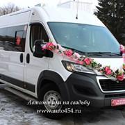 Новый автобус на заказ в Челябинске. Peugeot Boxer фото