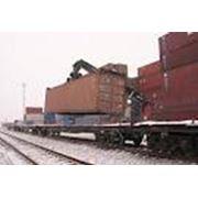 Железнодорожные перевозки перевозки железнодорожным транспортом железнодорожные перевозки грузов перевозка грузов фото