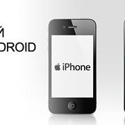 Разработка мобильных приложений iOS/Android фото