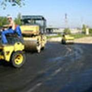 Строительство дорог фото
