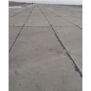 Плита аэродромная фото