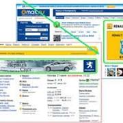 Медийная реклама в интернете Хмельницкий фото