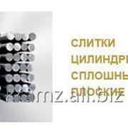 Слиток цилиндрический и плоский из алюминия и алюминиевых сплавов фото