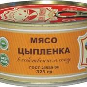 Мясо утки в собственном соку ГОСТ 28589-90, высший сорт фото