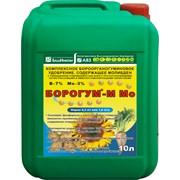 Бороорганогуминовое удобрение Борогум М молибденовый