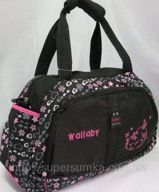 8a3308f6 Cпортивная сумка женская для фитнеса, тренировок Wallaby Артикул: DK738 (14  л.)