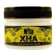 Хна для тату и росписи тела Nila, коричневая. 50 гр