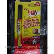 Fix It Pro ручка для удаления царапин и сколов с авто фото