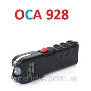 ОСА 928 (Антизахватный) электрошокер с фонарем, безупречное качество, Шокер ОСА 928 фото