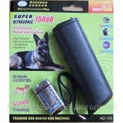 Отпугиватель собак (ультразвук) фото