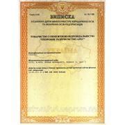 Продам предприятие с лицензией на охранную деятельность