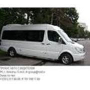 фото предложения ID 5813557