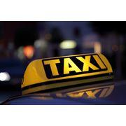 Такси Крым - комфортное путешествие из Симферополя по Крыму и Украине.