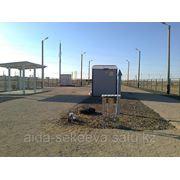 Очистные в Казахстане
