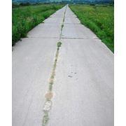 Укладка дороги для автомобилей фото