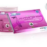 Жевательная резинка АНТИГОЛОД SLIM, способствует снижению аппетита фото