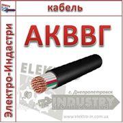 Кабель контрольный алюминиевый АКВВГ фото