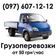 фото предложения ID 5832489