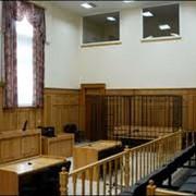 Представительство в суде фотография