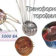 Трансформаторы тороидальные ТрЖ-3,0 кВА фото