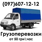 фото предложения ID 5841111