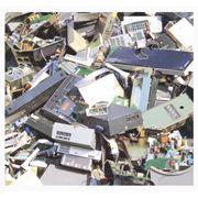 Обработка отходов и лома драгоценных металлов. Приобретаем электронный лом. Утилизация электронного лома. Переработка электронного лома.