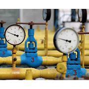 Пусконаладка и техническое обслуживание систем газоснабжения фото