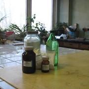Бензперилен, (100 мг) фото