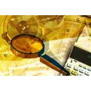 Анализ бизнес-процессов на предприятии