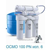 Фильтр для воды Аквафор Осмо 100 Pn Исп. 6 фото