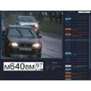 Интеллектуальный модуль распознавания автомобильных номеров SecurOS Auto фото