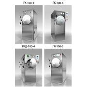 Горизонтальный паровой стерилизатор ГК-100-3(полуавтомат) фото