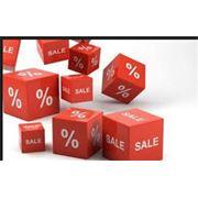 Потребительский маркетинг. Маркетинговые услуги фото