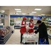 Маркетинговые услуги от сети супермаркетов Луганска. фото