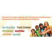 Пошив форменной одежды Заказать пошив униформы Услуги по пошиву униформы пошив корпоративной одежды  форменная одежда заказать пошив Украина