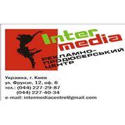 Организация и проведение PR-акций Интермедиа Киев Украина фото