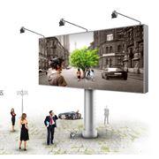 Аренда рекламных поверхноcтей в любом городе Украины фото