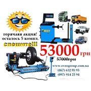 Комплект грузового шиномонтажа производителя BEST Китай 53000грн фото