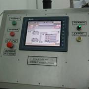 Модернизация систем управления фото