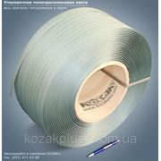 Лента упаковочная полипропиленовая 16 х 0.8 мм фото
