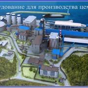 Заводы по производству цемента сухим способом фото