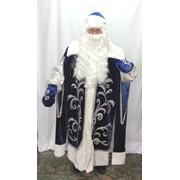 Костюм Дед Мороз Царский синий, (аппликация, бархат) фото
