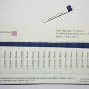 Химический индикатор для контроля озоновой стерилизации фото