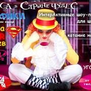 КлаССный Выпускной или Окончание учебного года! фото