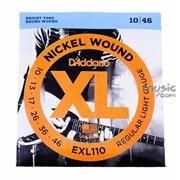 Струны на электрогитару Daddario EXL 110 фото